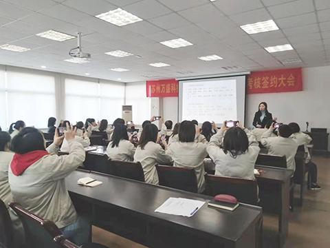 2019年度環境保(bao)護與垃(la)圾分類培訓